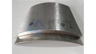 点焊机焊接表面发黄怎么办?
