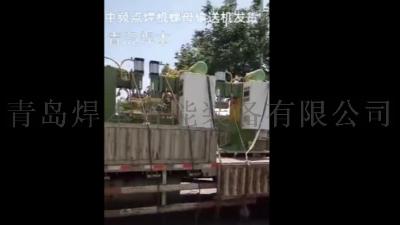 焊本中频点焊机加螺母输送机发货中车供应商