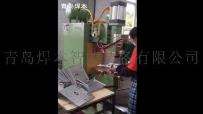 青岛某客户安装使用焊本中频点焊机