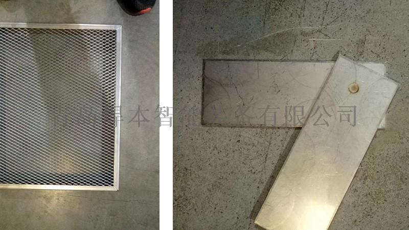 焊本点焊机焊接发电机网罩