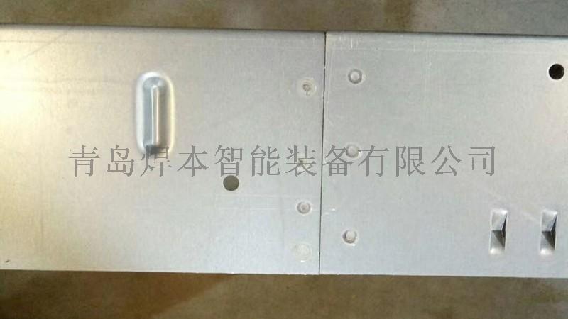 焊本中频点焊机焊接效果