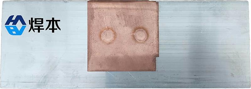 铜包铝点焊机点焊样品