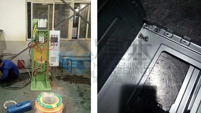 焊本为青岛某客户发货并调试镀锌板中频螺母点焊机