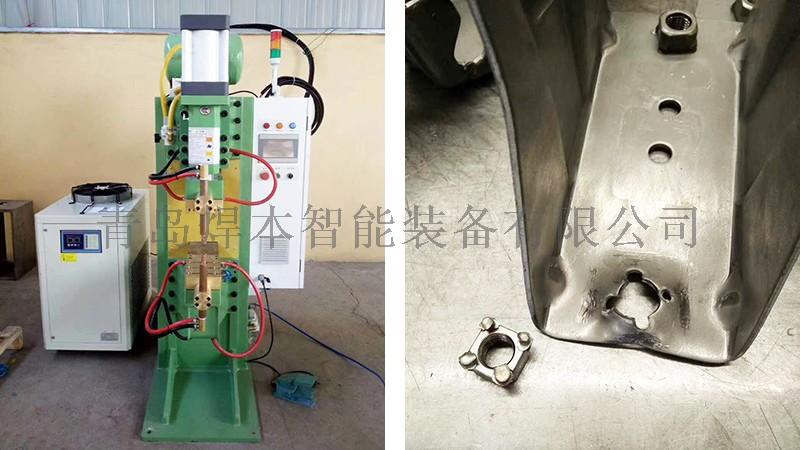 焊本不锈钢螺母点焊机