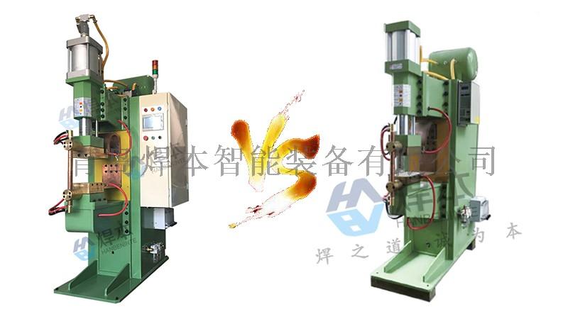 逆变点焊机与普通点焊机的区别