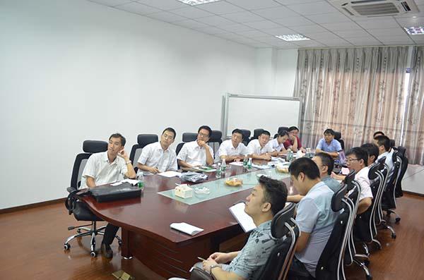 员工培训会议