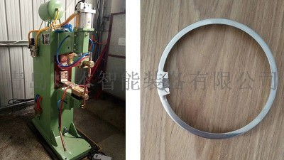 青岛焊本安装调试燃气灶火焰护罩点焊机