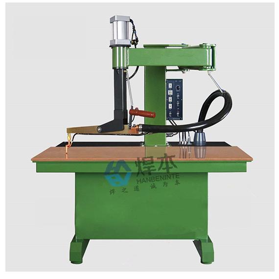 工频平台点焊机