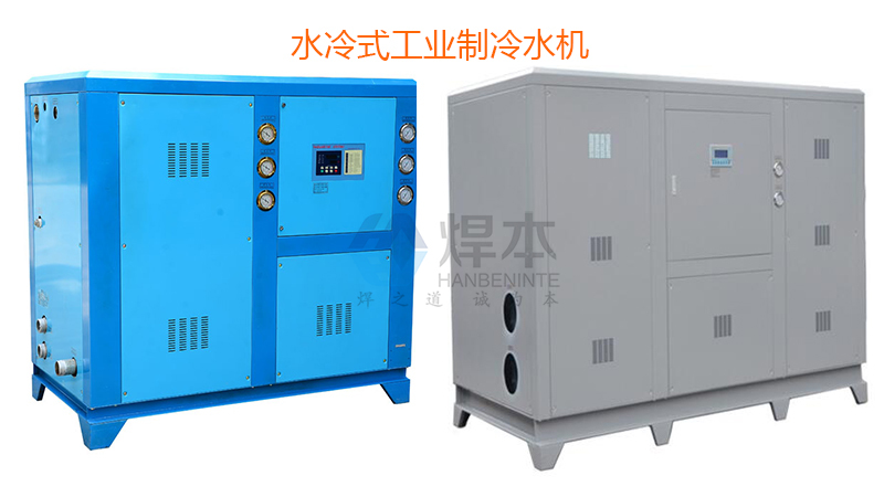 焊本冷水机