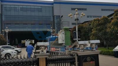 青岛三利集团再回购青岛焊本中频点焊机