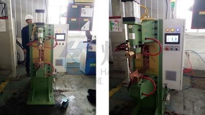 焊本为客户安装调试镀锌板中频螺母点焊机